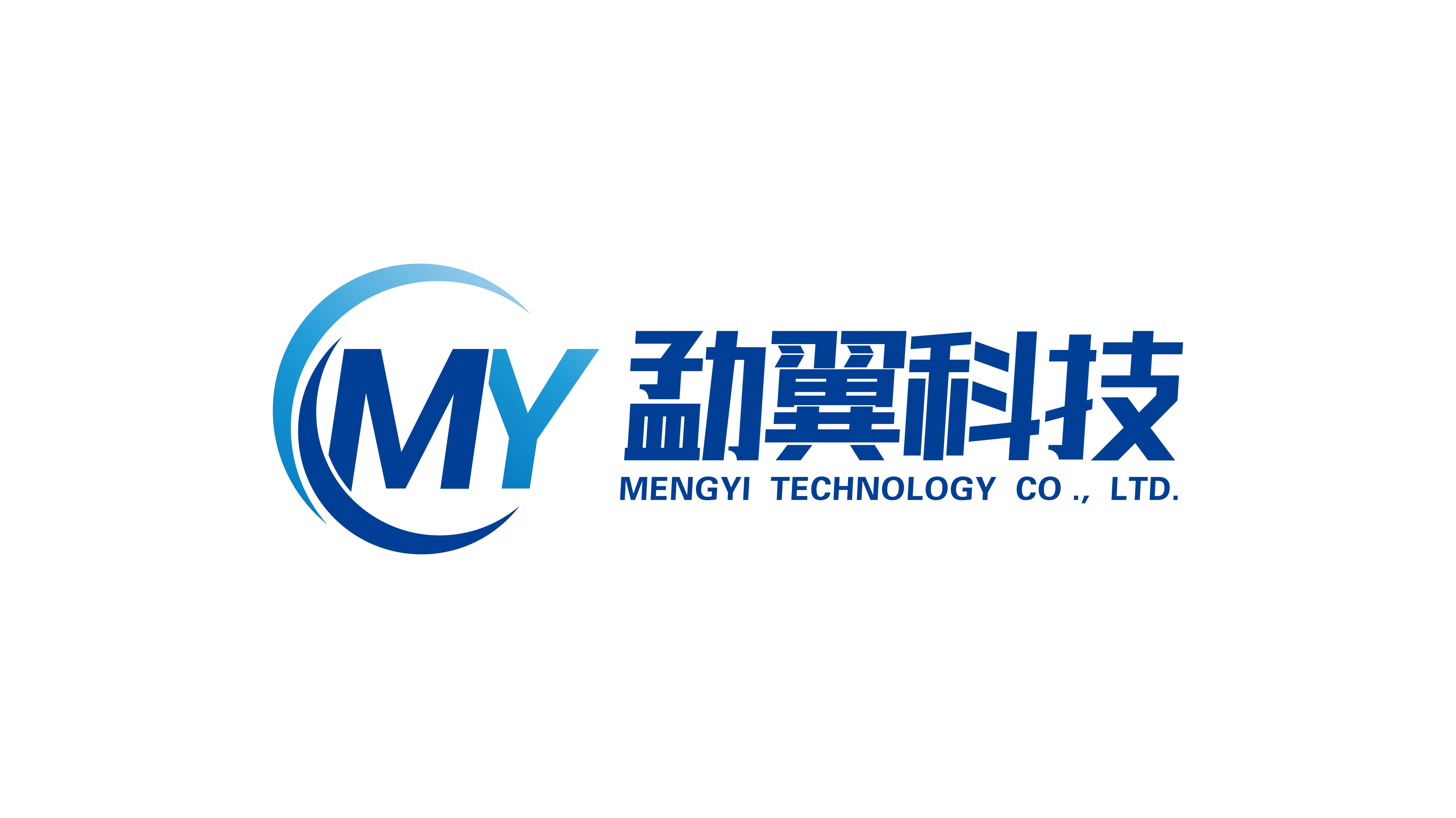 杭州勐翼科技有限公司