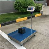 TCS-500kg电子台秤带轮子可移动