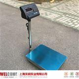 安徽 (安庆) 200公斤落地式电子秤