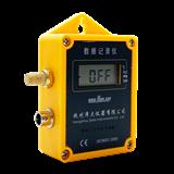 泽大仪器ZDR-20 Pro温湿度数据记录仪