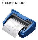 打印单元MR9000记录纸9234日本日置HIOKI