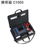 携带箱C1003扫描模块SW1001日本日置HIOKI