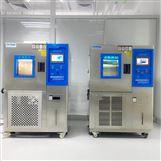 高低温湿热循环试验箱