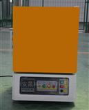 中温智能型箱式电阻炉