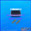 MAS9000-6S 原子吸收标准石墨管