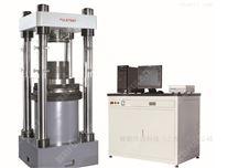 电液伺服微机控制压力机