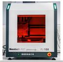 Neotech多功能3D微电子打印机