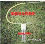 吸蚊管 昆虫采集管 HL-XWG :165*50mm