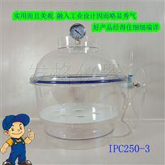 真空干燥器使用方法 广州干燥设备