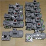 利政牌NMRV063+40蜗轮蜗杆减速马达