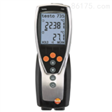 多通道温度测量仪