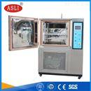 惠州快速温变试验箱生产商