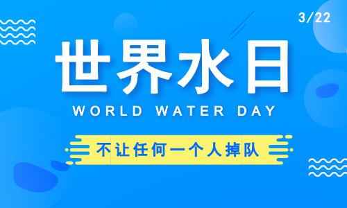 强化水资源管理 多措并举节约实验室用水