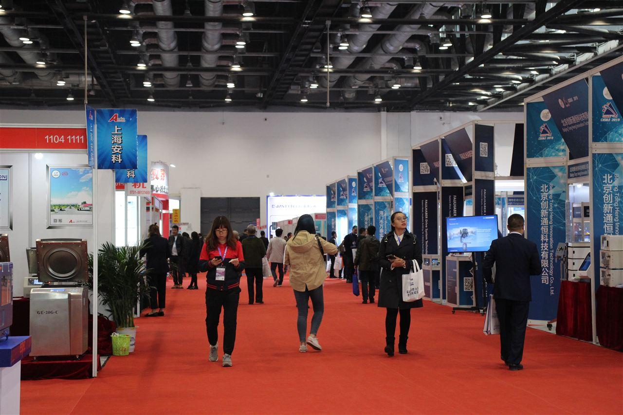 第十七届中国国际科学仪器及实验室装备展览会在北京举办