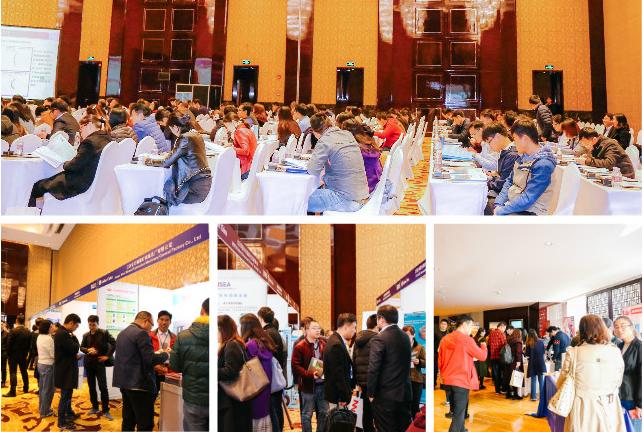 第四届中国国际土壤与地下水峰会(Soiltec China 2019)-诚挚邀请参加,值得期待