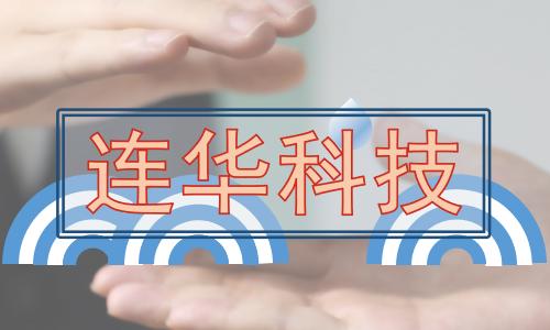 连华科技:水质监测行业领军者