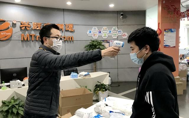 浙江兴旺宝明通网络有限公司今日正式复工