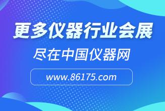 84届API China展前探营
